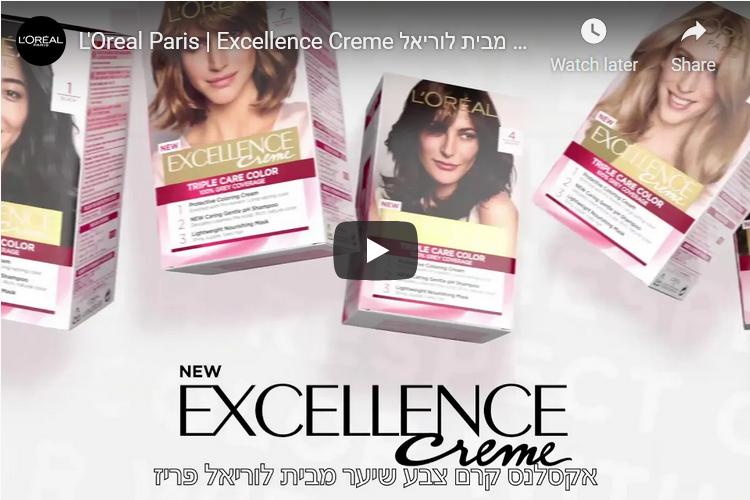 L'Oreal Paris | Excellence Creme צבעי שיער אקסלנס קרם מבית לוריאל